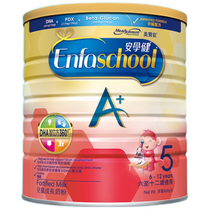 【直营】美赞臣原装进口港版安学健婴幼儿配方奶粉5段900g*2罐