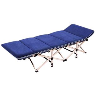 午憩宝单人床家用简易办公室折叠床