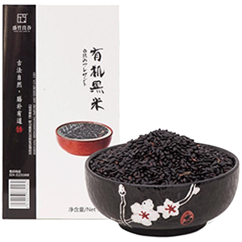 东北有机黑米700g*2袋 黑大米五谷杂粮煮粥新鲜米类非转基因