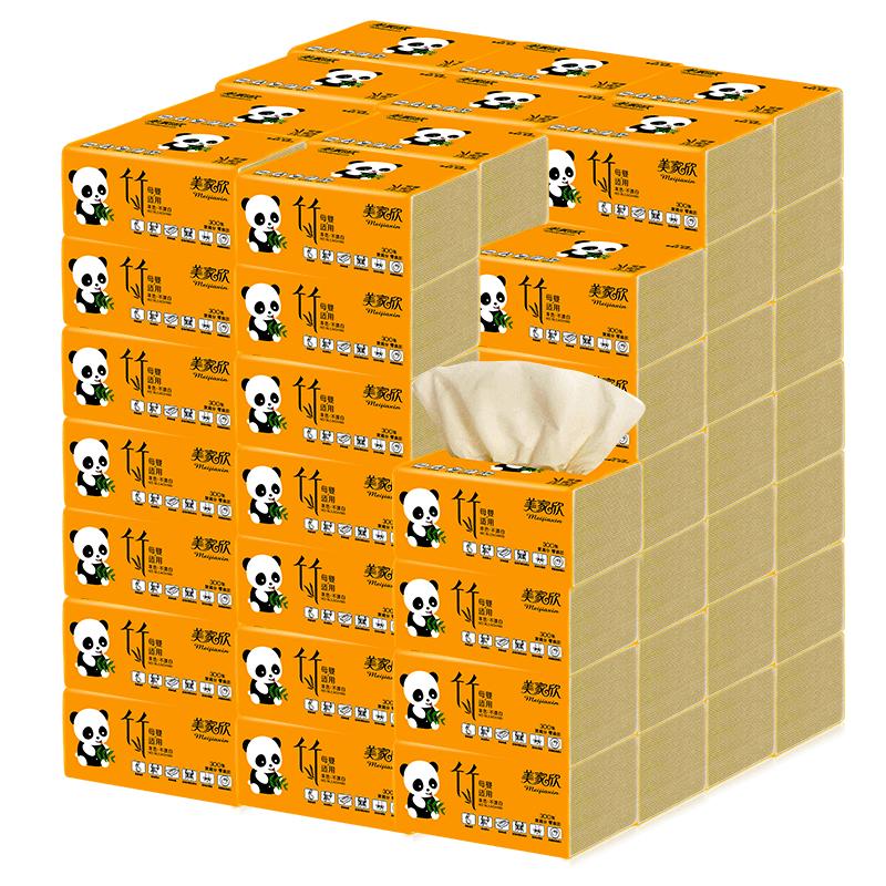 本色纸巾抽纸整箱批发27包餐巾纸抽家庭装卫生纸家用面巾纸实惠装