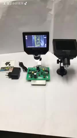 SE-G600 Portable LCD Digital CCD Microscope