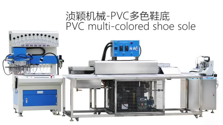 High Speed Factory Shoes Sole Making Machine