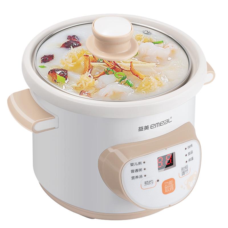 益美电炖炖锅陶瓷小型家用婴儿bb煮粥养生汤全自动宝宝辅食电砂锅