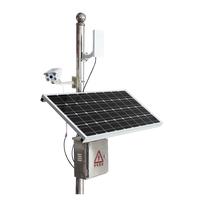太阳能监控供电系统12v锂电池户外风光互补发电24v球机光伏充电板
