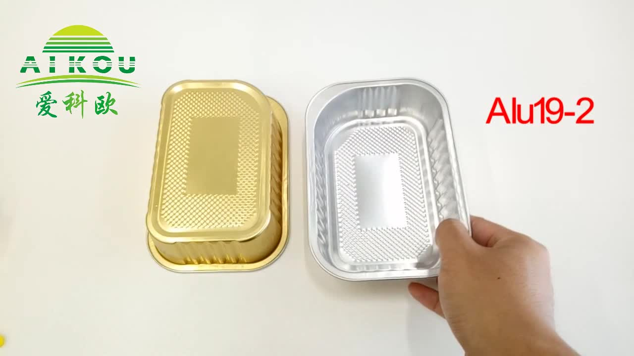 Hot selling microwaveable disposable foil food meal packing containers for food storage packing
