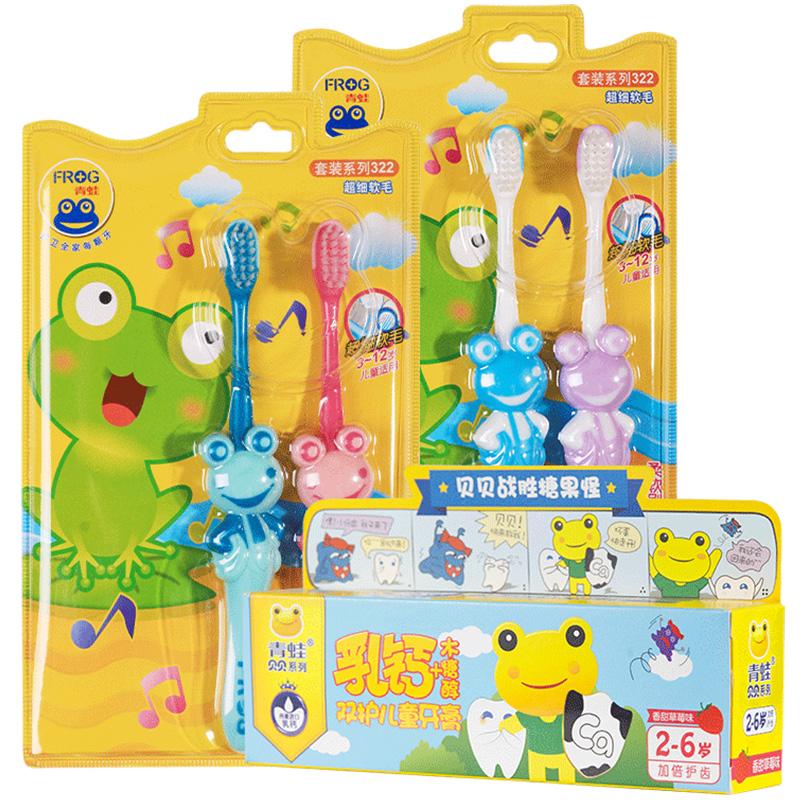 青蛙婴儿童细软毛2-3-4-6-12岁牙刷质量如何