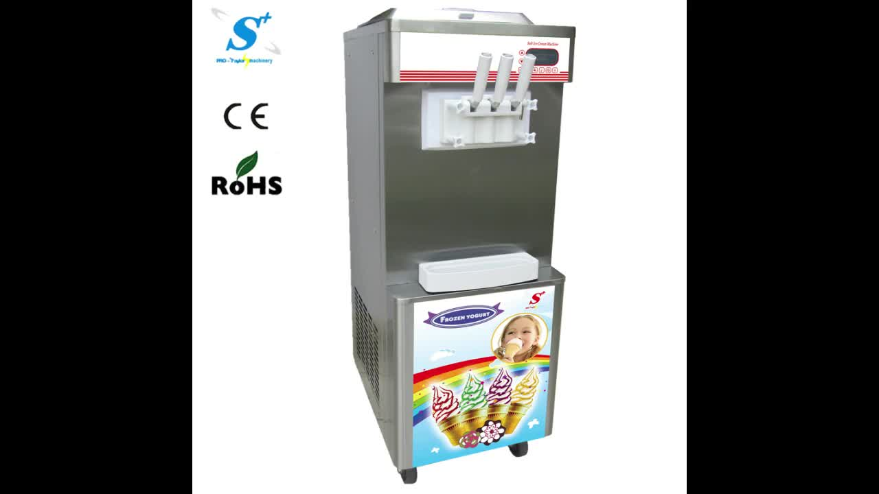 High quality commercial soft ice cream machine