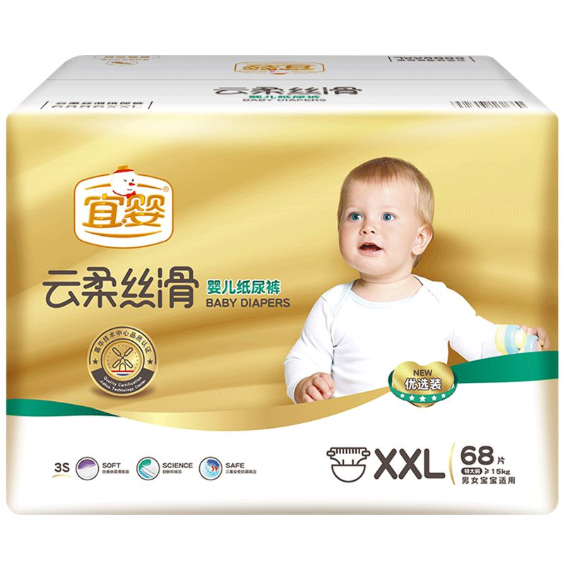 宜婴婴儿云柔丝滑xxl68片尿不湿质量如何