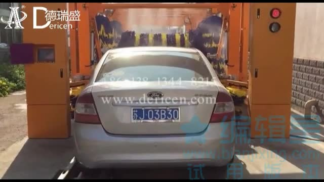 Dericen DS9 Tunnel Car Washing Machine Fully Automatic