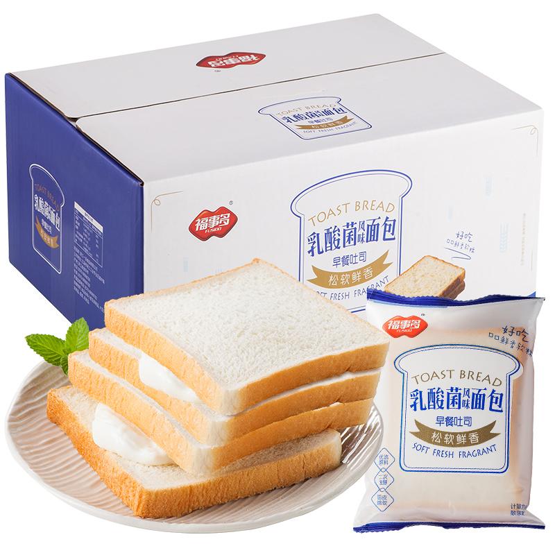 福事多乳酸菌吐司1kg营养早餐面包