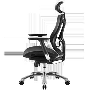 西昊人體家用工程學舒適可躺工學椅