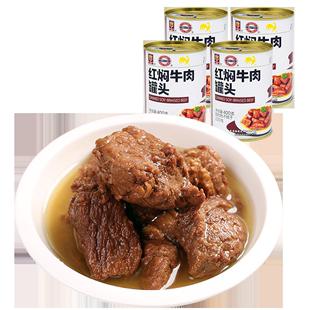 上海梅林400g罐头*家常菜浇头汤底