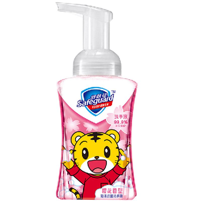 舒肤佳巧虎泡沫型抑菌泡沫洗手液好用吗