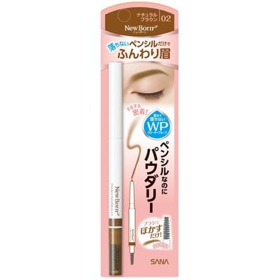 日本进口sana莎娜柔和两用自然立体眉笔眉刷防水持久不脱色学生女