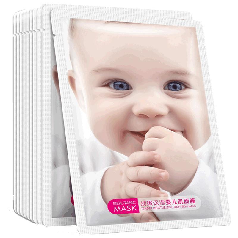 碧素堂婴儿蚕丝面膜补水保湿美白淡化斑祛痘印收缩毛孔紧致女正品