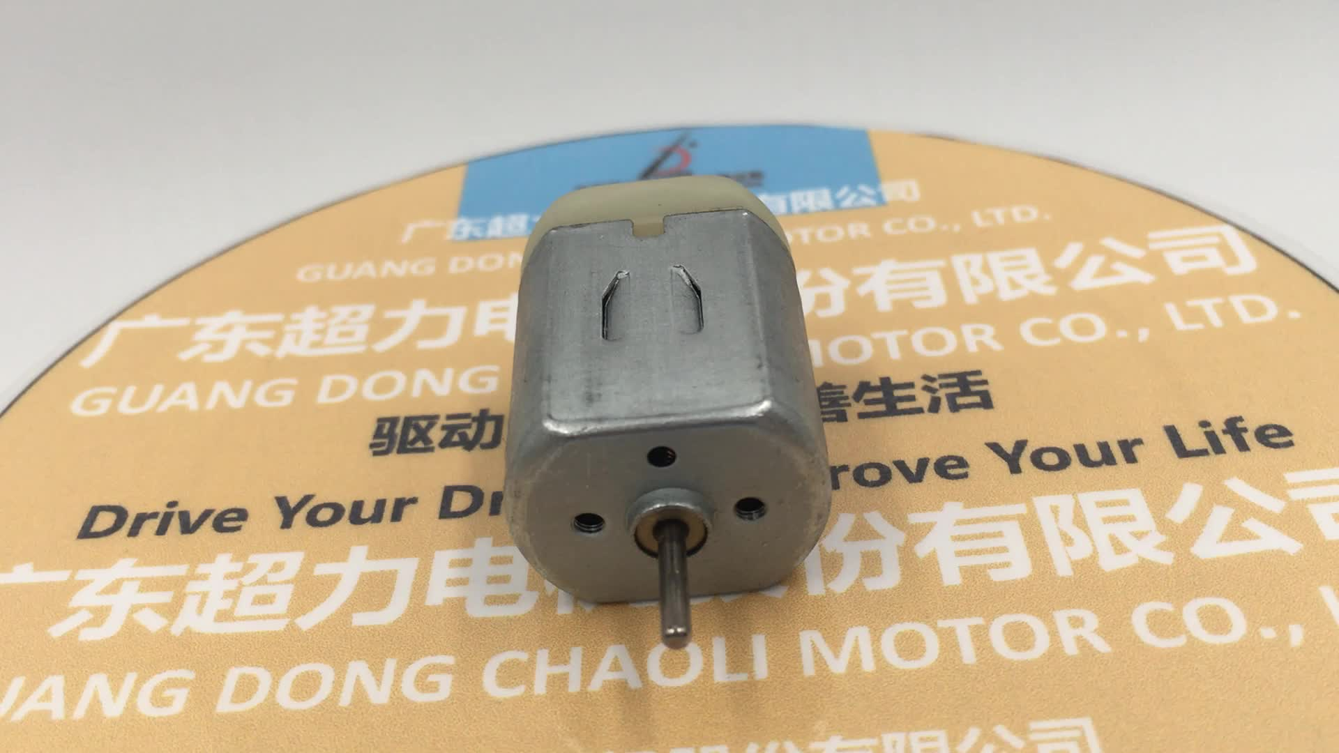 DC Micro Motor CL-FC260SA For Automobile Electrical Parts And Small Household Appliance