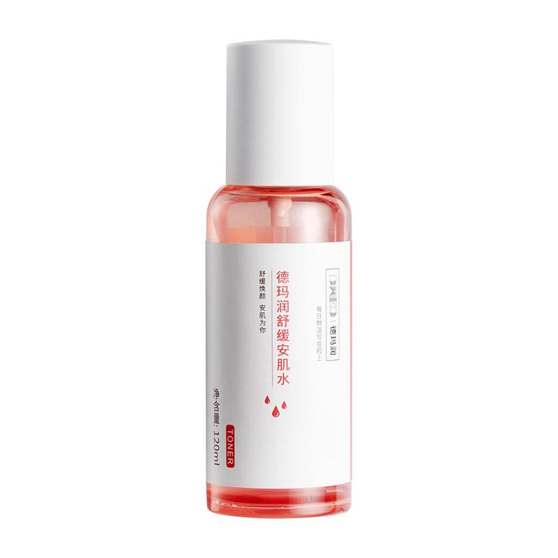 德玛润舒缓安肌水神经酰胺补水保湿水油平衡爽肤水肌底修护精华水