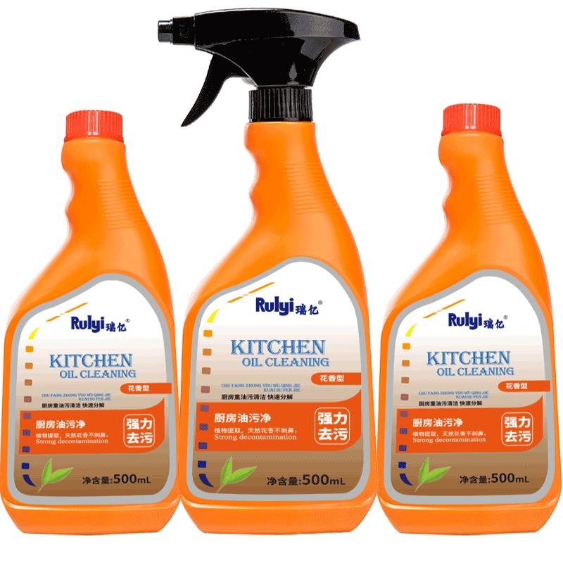 洗抽油烟机的清洗剂强力去污重油污净厨房除垢多功能清洁泡沫家用