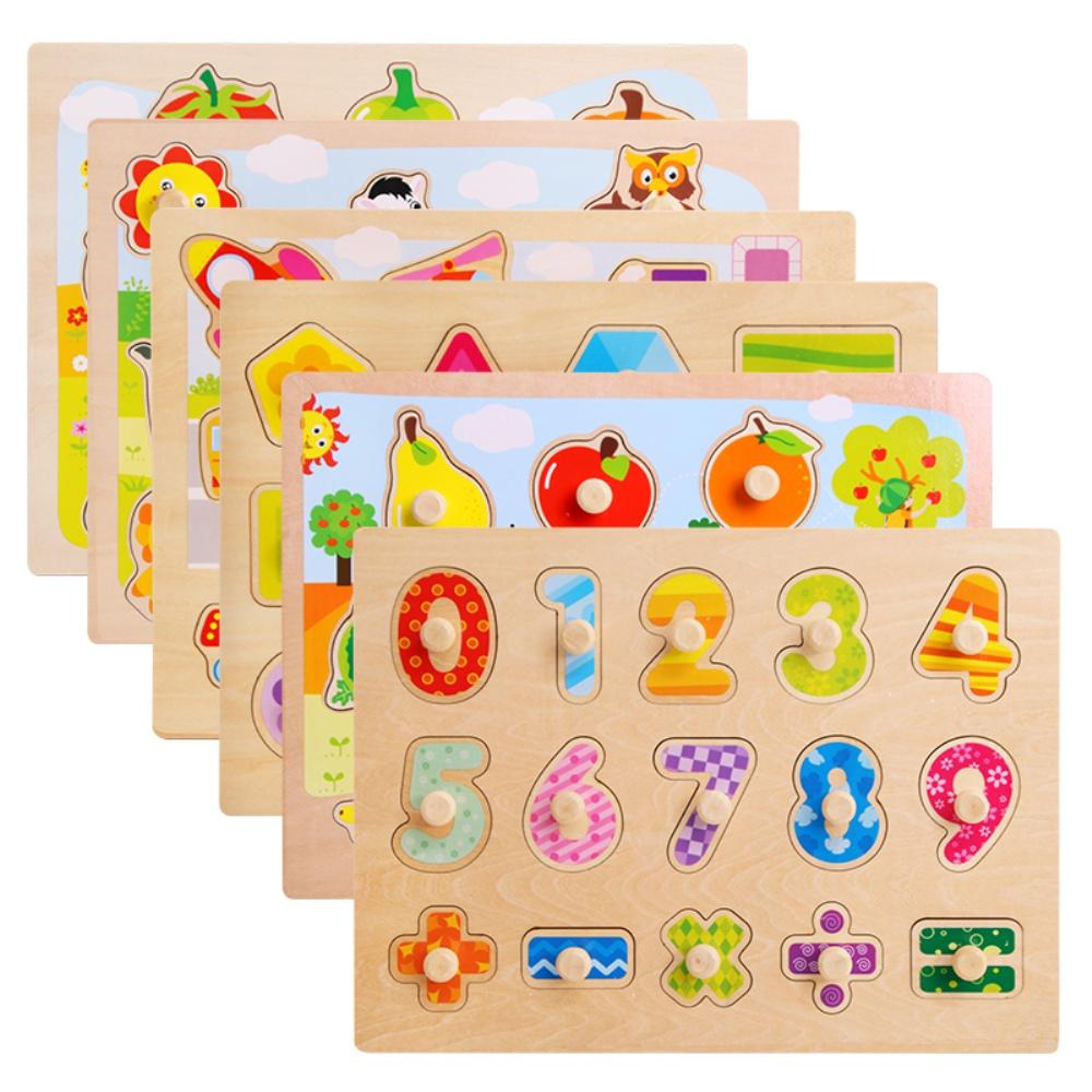 木制婴幼儿智力拼图2-3-6岁板积木怎么样