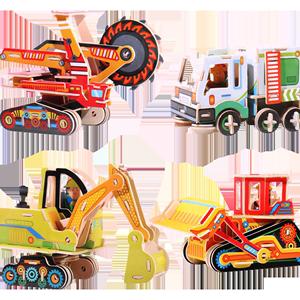 木质3d立体拼图儿童diy益智玩具