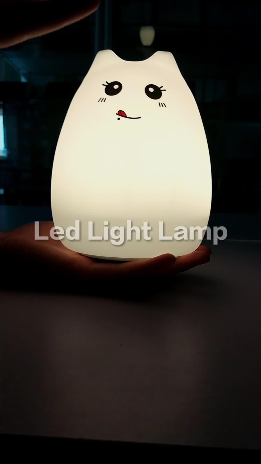Christmas Gift Cartoon Colorful USB Animal Cat LED Night Light Kids Children LED Lamp