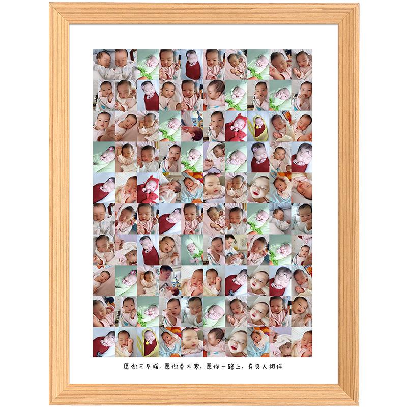 宝宝网红百睡图定制相框设计洗照片质量如何