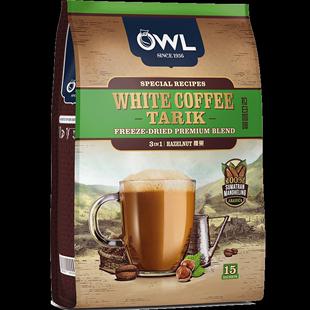 马来西亚进口owl猫头鹰味白咖啡粉