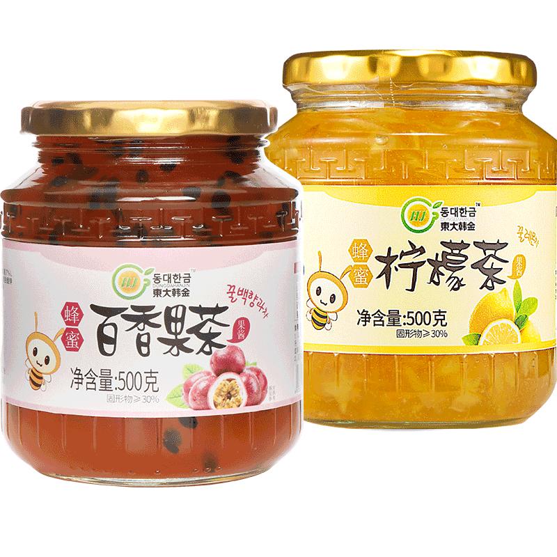 东大韩金蜂蜜柠檬百香果茶500g*2蜂蜜水果茶自制冲泡水喝的冲饮品