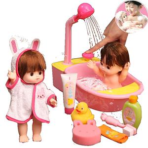 mimiworld过家家会说话的仿真洋娃娃床婴儿喂奶儿童女孩洗澡玩具
