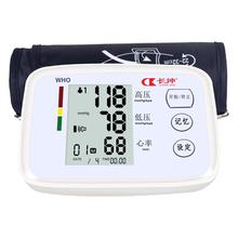 【长坤】全自动上臂式高精准血压计