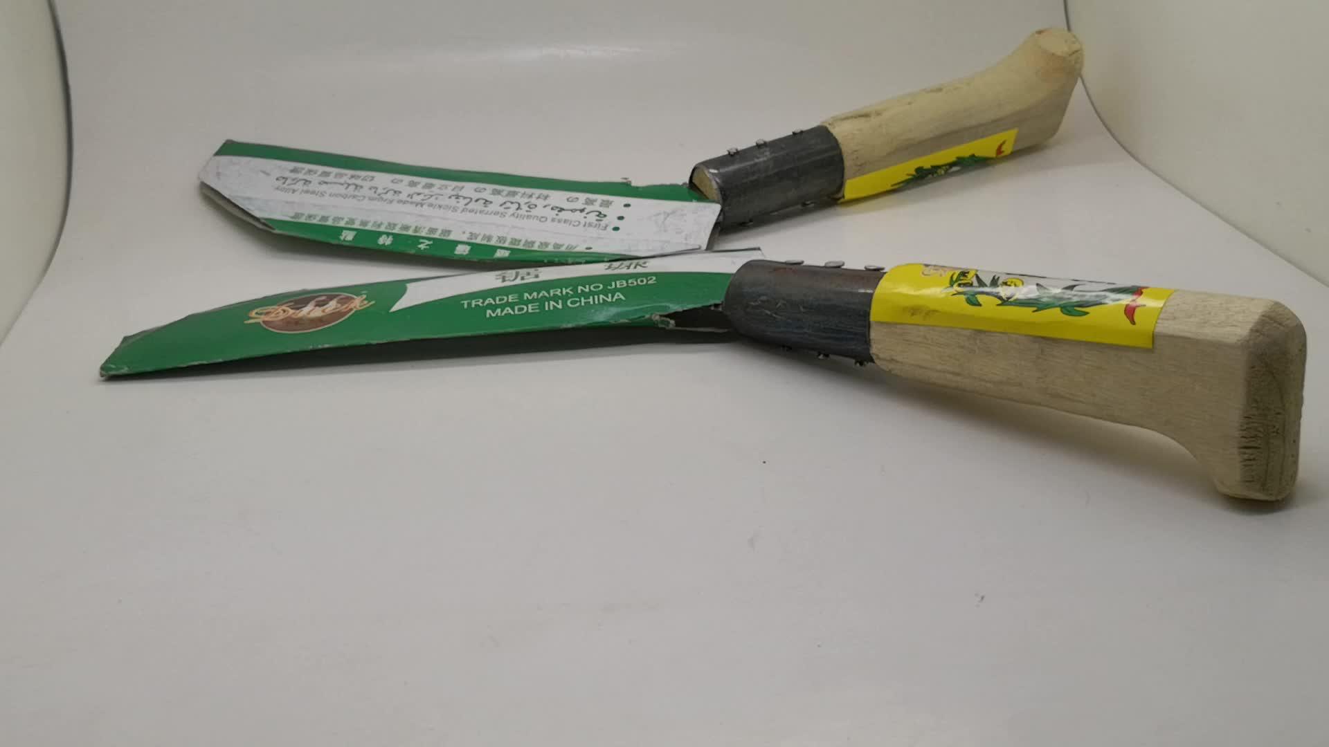 Guadaña de hierba con mango de madera, herramienta de granja de guadaña