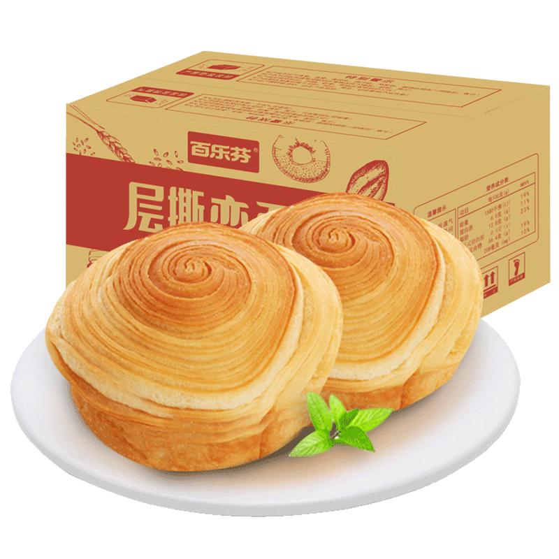 【百乐芬】手撕面包组合两箱1000g