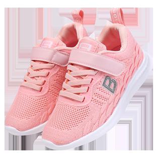 女童透气网面儿童2019新款运动鞋