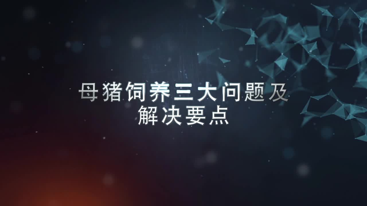 ��l:母�i��B三大���}及解�Q要�c(梁��)