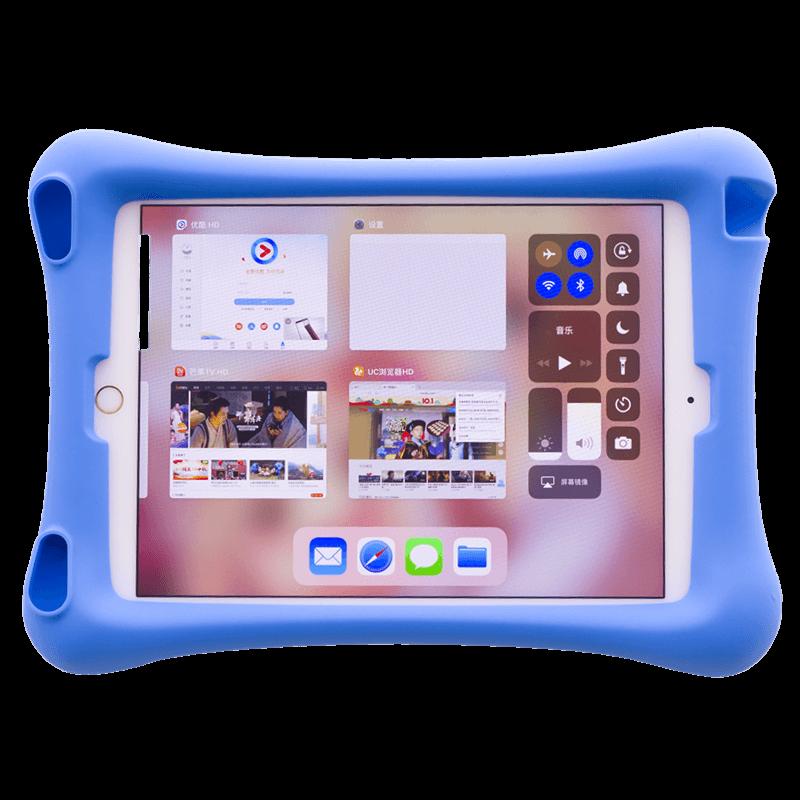 2019苹果2018新款9.7寸6电脑壳子