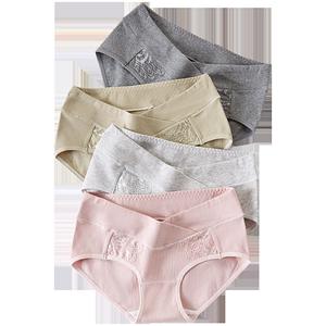 孕妇纯棉女低腰初期怀孕期月子内裤