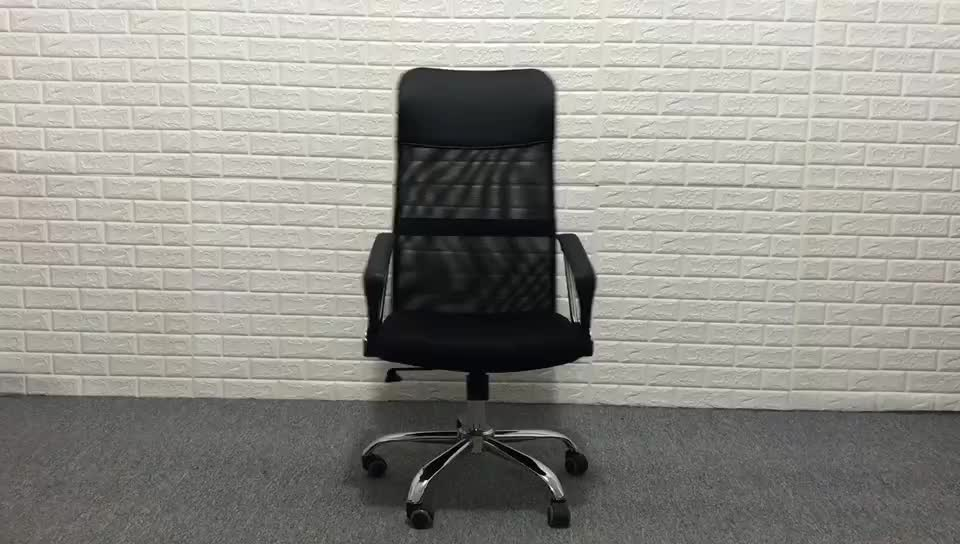903# Ebay hot sale office chair, staff office mesh chair, office chair hong kong