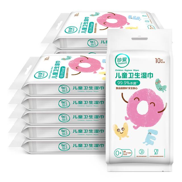湿巾单片装婴儿手口专用杀菌消毒儿童湿纸巾单独包装婴幼儿便携式