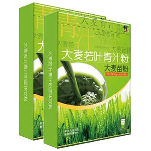 3盒装】修正大麦若叶粉蚂蚁农场青汁