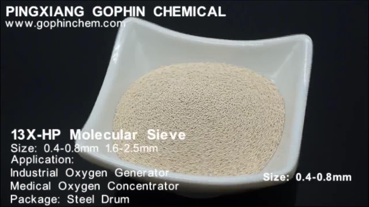 ที่มีประสิทธิภาพ EniSorb Zeolite 13X-HP ออกซิเจนทำตะแกรงโมเลกุล