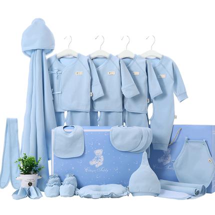 精典泰迪刚出生婴儿衣服0-3月礼盒