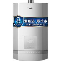 华帝燃气热水器i12057瀑布浴天然气评价如何