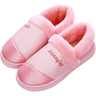 [买一送一]防水冬季男包跟皮面棉鞋