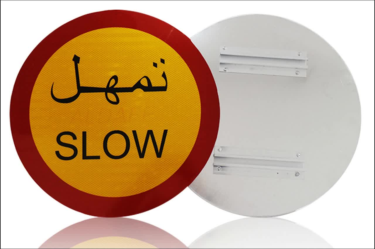 S062A Latest Low Price Customization Powered Sign Slow Solar Traffic Manufacturer In China