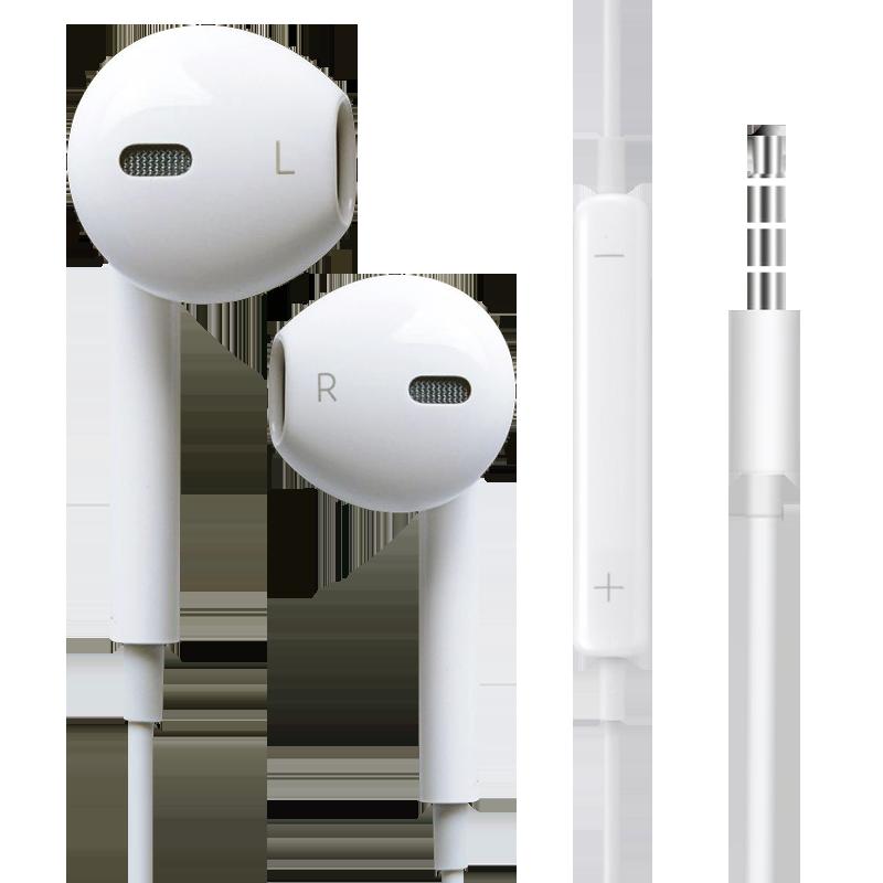 原裝正品Purion/行行行 通用男女生耳机6s入耳式6适用蘋果iPhone小米oppo华为vivo手机重低音炮有线控耳塞x9