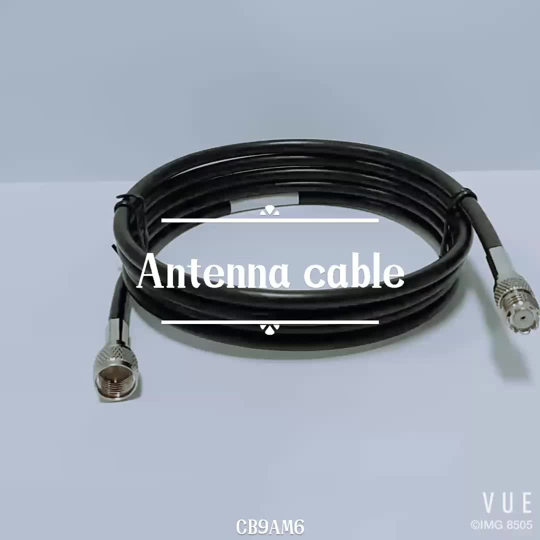 rg6 rg7 rg8 rg9 rg11 rg45 rg56 rg58 rg59 rg213 rg214 antenna micro coaxial cable
