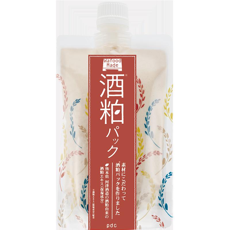 冰冰同款pdc日本酒粕面膜碧迪皙 保湿涂抹式补水提亮肤色酒糟面膜