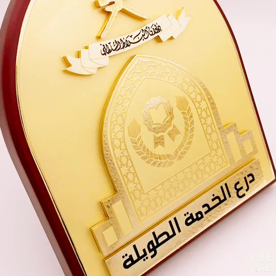 Oman Solid wood Plaque awards Wooden shields with base