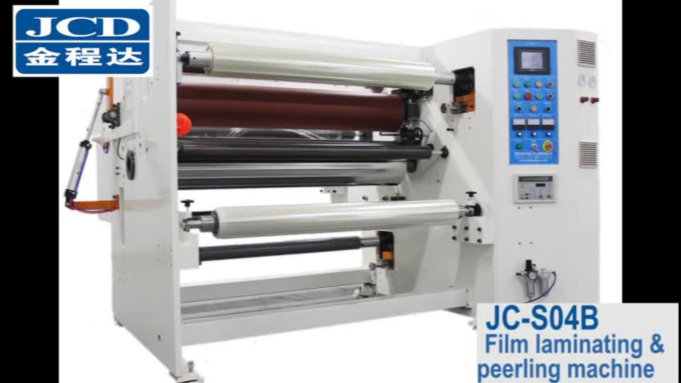 China Auto Silicone Adhesive protective film jumbo roll lamination and rewinding machine, cold or hot laminating machine