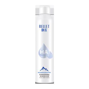 【颐莲】玻尿酸补水喷雾2瓶